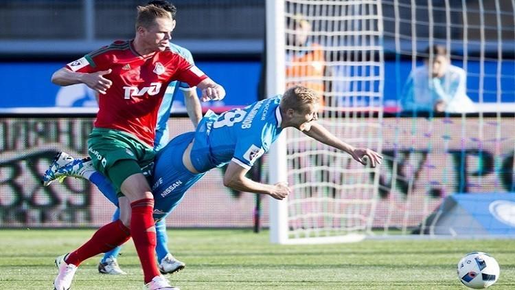 زينيت يفقد المنافسة على لقب الدوري الروسي بتعادله مع  لوكوموتيف