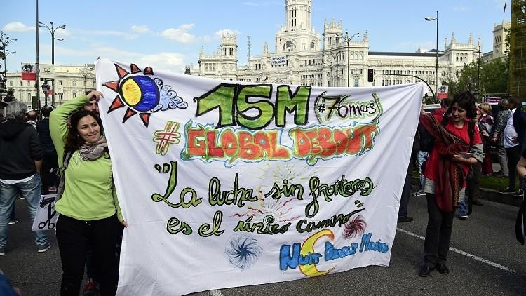 مدريد.. حركة