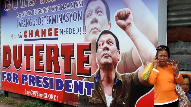 رئيس الفلبين: لن أعتذر لبابا الفاتيكان