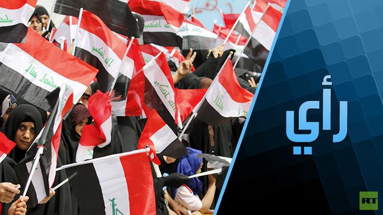 العراق يستذكر أحضان سايكس بيكو في الذكرى الـ100