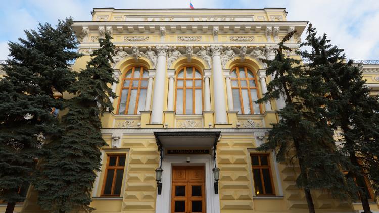 المركزي الروسي: أرباح المصارف بلغت في 4 أشهر 2.6 مليار دولار