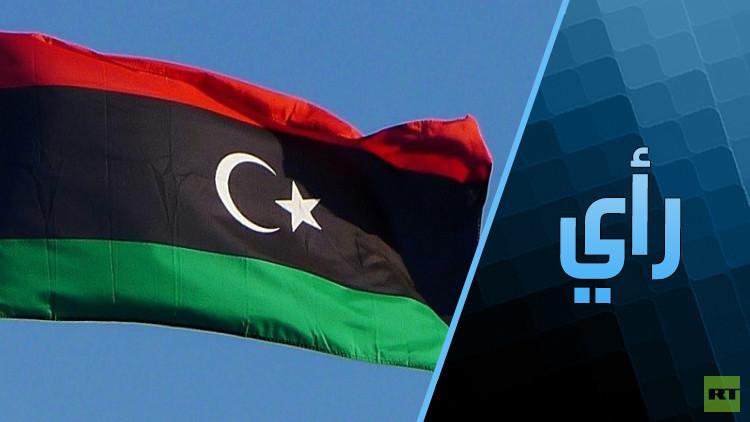 ما الذي سيقدمه أصدقاء ليبيا لحكومة الوفاق؟