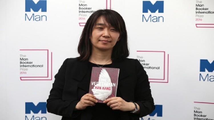 الروائية الكورية هان كانغ تفوز بجائزة