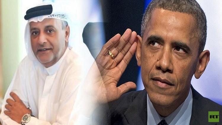 إماراتي يعرض على أوباما