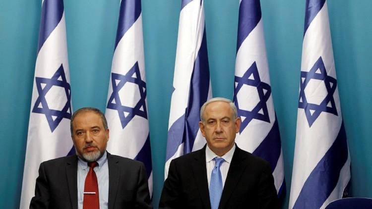 نتنياهو وليبرمان يتفقان على إعدام الفلسطينيين