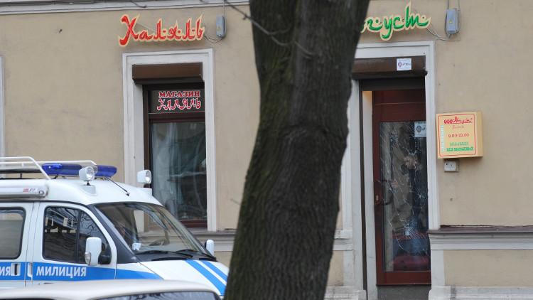 القبض على إرهابيين في بطرسبورغ الروسية