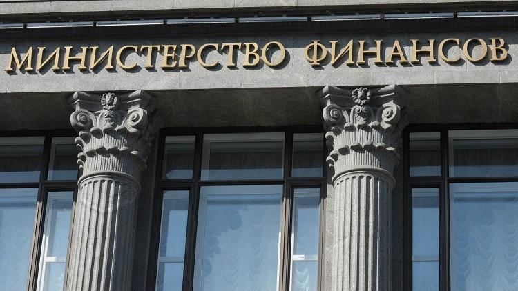موسكو تسدد دينا سوفيتيا للكويت بقيمة 1.720 مليار دولار