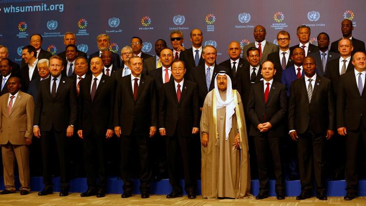 انطلاق القمة الإنسانية في إسطنبول