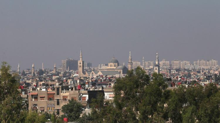دمشق تدعو المجتمع الدولي للضغط على الدول التي تمول الإرهاب