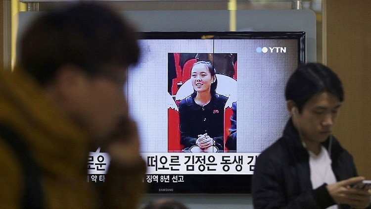 أنباء عن مباراة في كوريا الشمالية لاختيار عريس لشقيقة كيم
