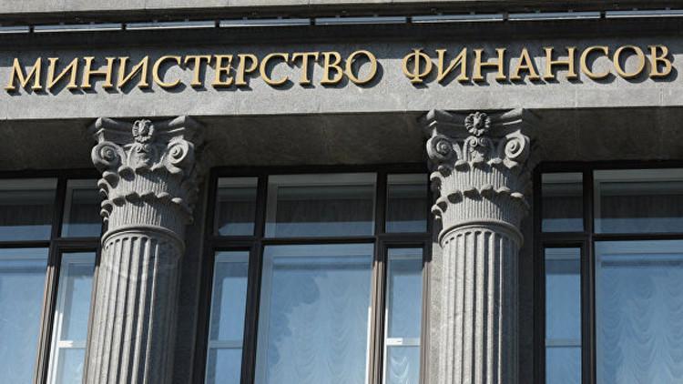 روسيا تصدر سندات لأول مرة بعد فرض العقوبات