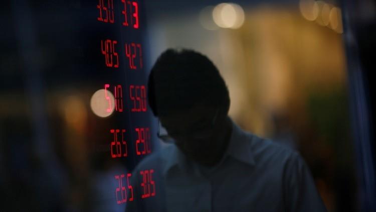 البنك الألماني يكشف عن أرخص عملة في العالم