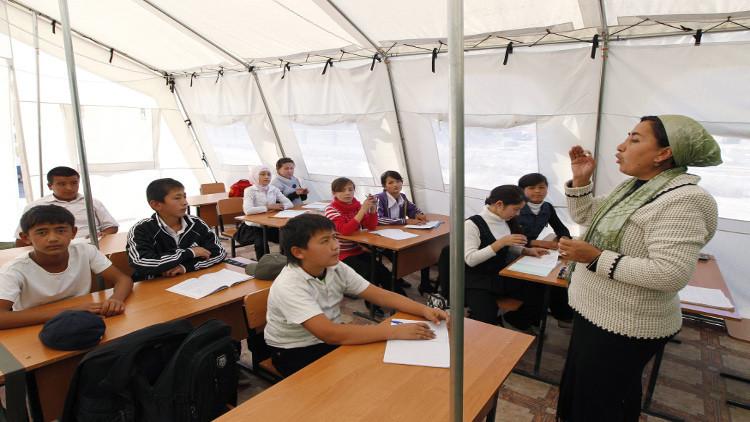 قرض سعودي لقرغيزيا بقيمة 30.7 مليون دولار