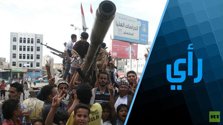 هل يغير الإرهاب أولويات التحالف العربي؟