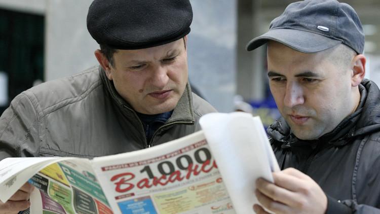 أبريل يسجل انخفاضا في معدل البطالة في روسيا