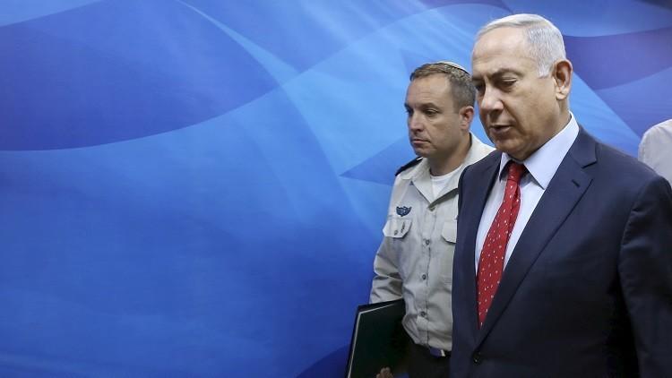 قضية فساد مالي تلاحق بنيامين نتنياهو