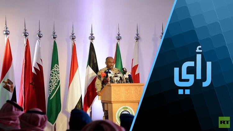 المهمة السعودية المعقدةفي اليمن