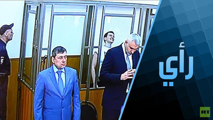 المتاجرة بقضية سافتشينكو والتدليس السياسي والإعلامي