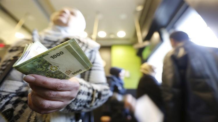 المركزي السوري يخفض سعر الدولار مجددا