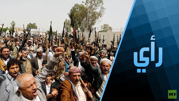 هل يحمل شهر رمضان السلام إلى اليمن؟