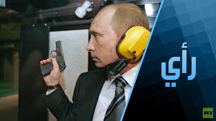 طلقات بوتين الثلاث!