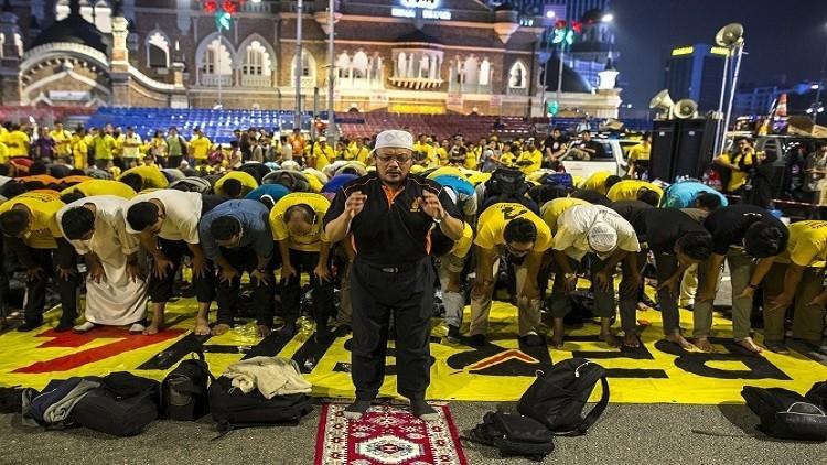 ماليزيا نحو تطبيق