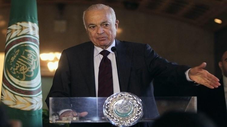 العربي يدعو إلى دعم حكومة الوفاق الليبية
