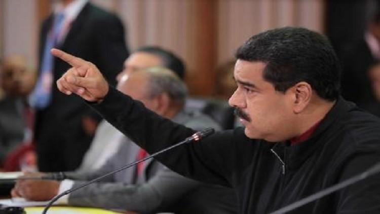 فنزويلا.. وسطاء يدخلون على خط تسوية الأزمة