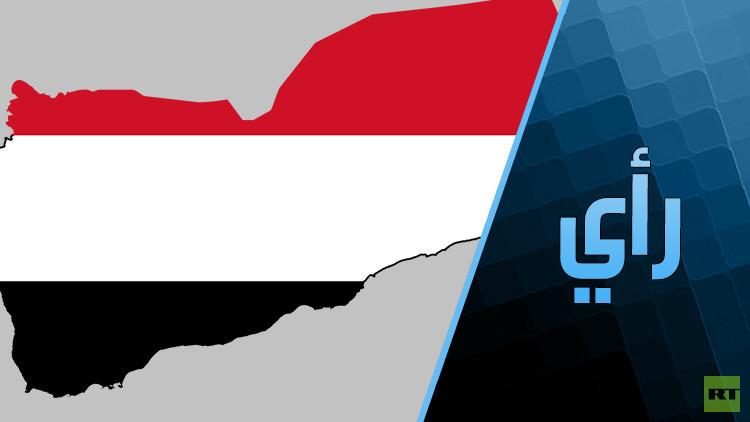 هل يتشظى اليمن؟