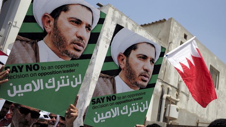 القضاء البحريني يشدد الحكم بسجن زعيم معارض