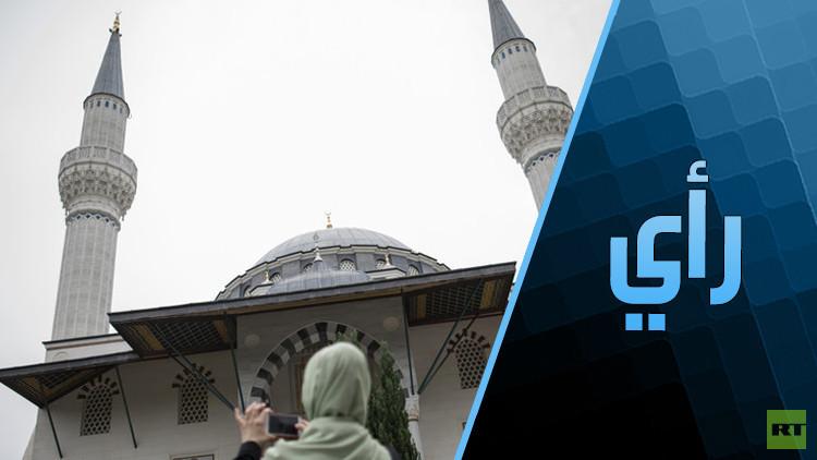 تدريس الشريعة الإسلامية في ألمانيا.. ما المراد؟