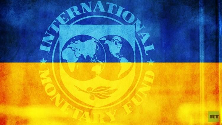 تيموشنكو: مستندات سرية بين بورشينكو وصندوق النقد