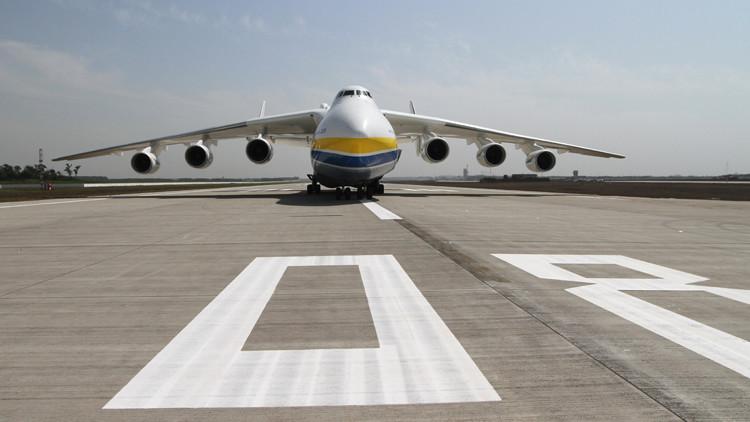 أوكرانيا تنوي إنتاج طائرات نقل ضخمة