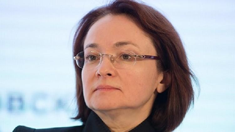 المركزي الروسي: النظام المالي في البلاد مستقر