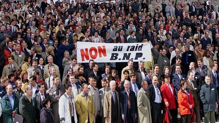 الاحتجاجات تهدد قطاع النقل الفرنسي