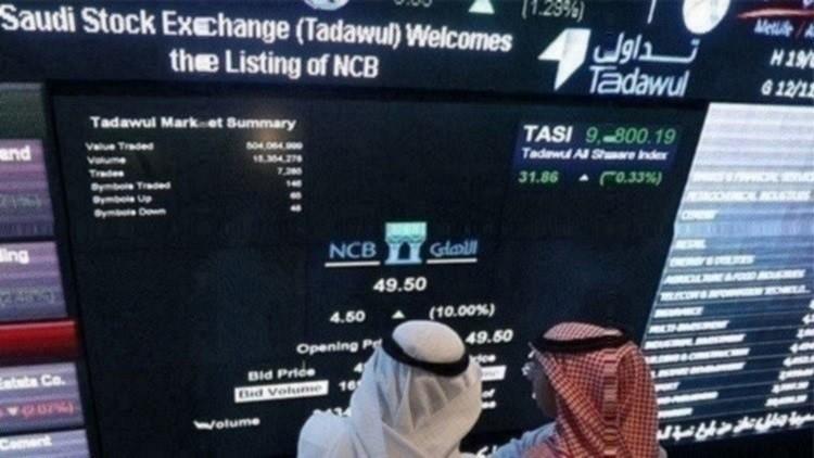 جني الأرباح يدفع الأسواق الخليجية إلى المنطقة الحمراء