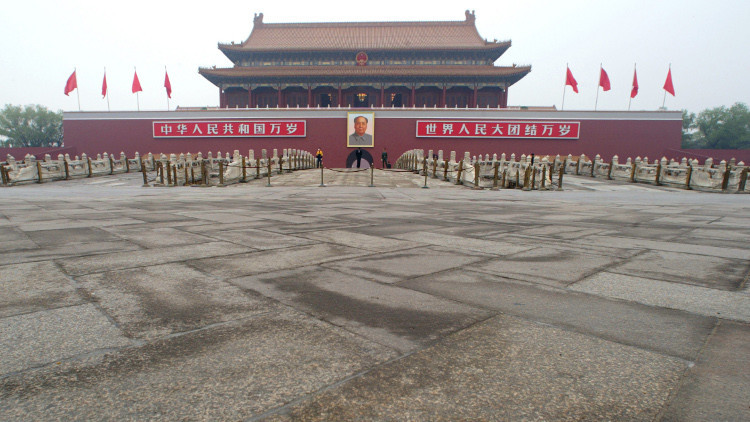 مسؤول كوري شمالي يزور الصين