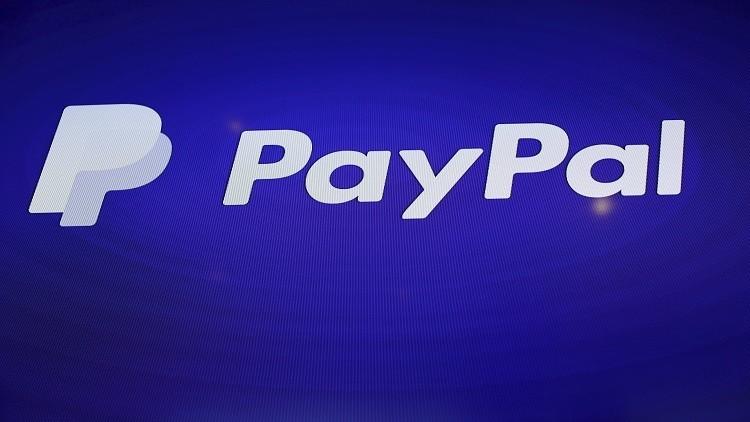 Paypal للدفع الإلكتروني توقف عملها في تركيا