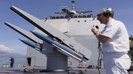 سلاح البحرية الأمريكية
