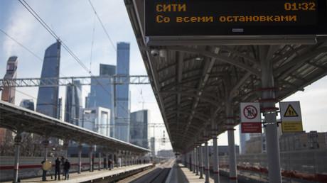 موسكو تجذب المستثمرين العرب