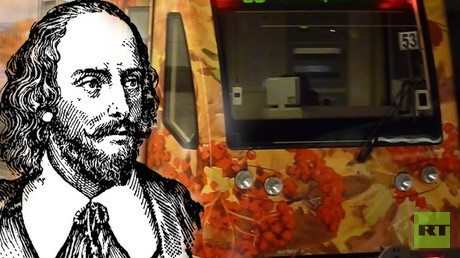 شكسبير في مترو موسكو