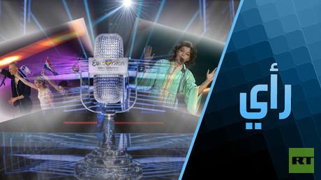 مسابقة الأغنية الأوروبية