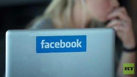 احذر: 10 أشياء يجب عليك حذفها فورا من حسابك على الفيسبوك