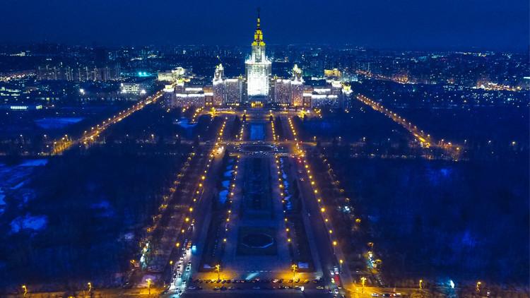 جامعة موسكو تتصدر التصنيف القومي للجامعات