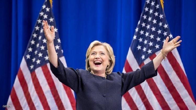 أسرار امرأة تطمح لرئاسة أمريكا