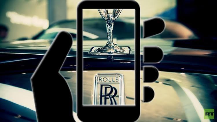 طرح أغلى هاتف محمول في العالم بسعر 20 ألف $