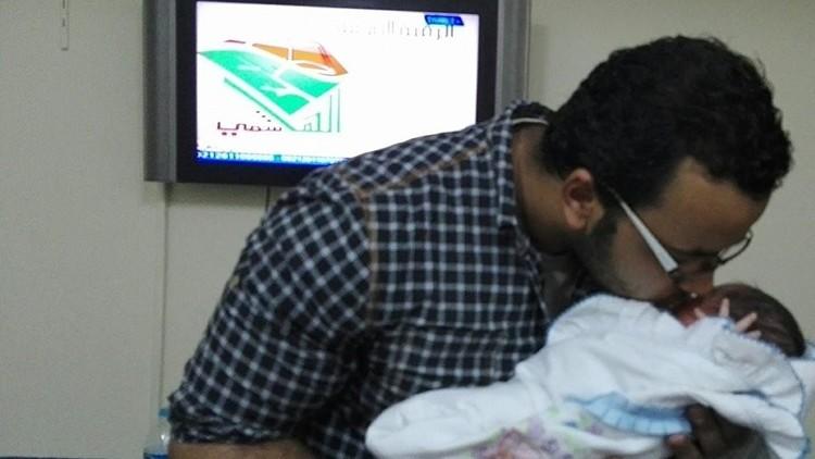 ولادة بوتين المصري