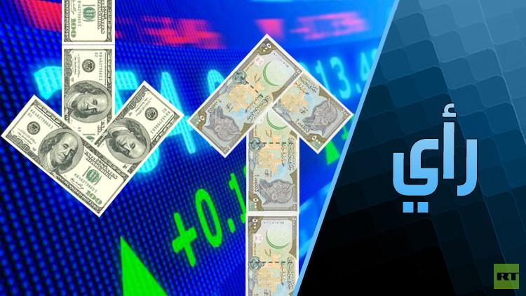 الدولار يهوي أمام الليرة السورية.. والتجار آخر من يعلم!