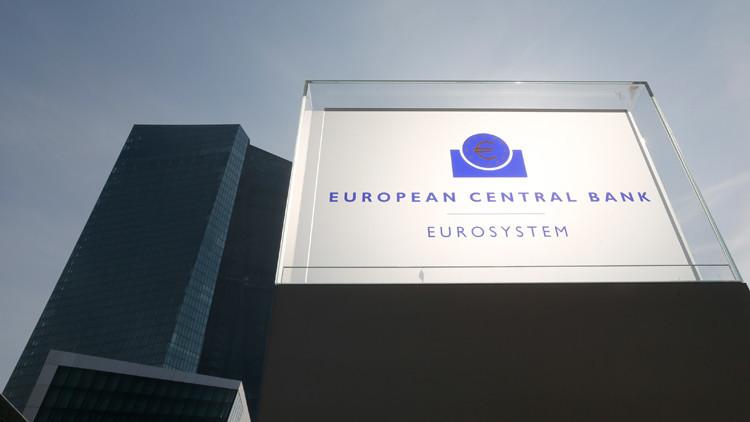 المركزي الأوروبي يبقي أسعار الفائدة دون تغيير