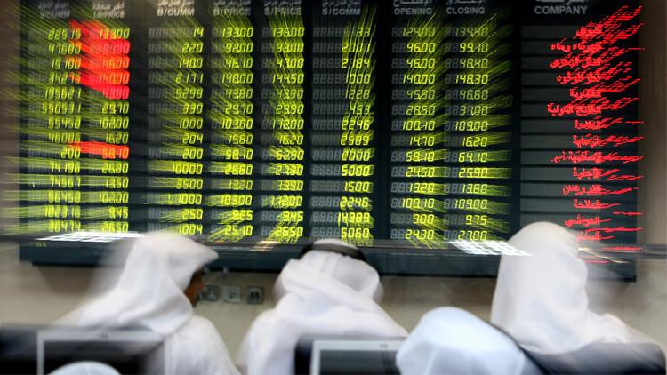 تباين البورصات الخليجية قبيل اختتام اجتماع